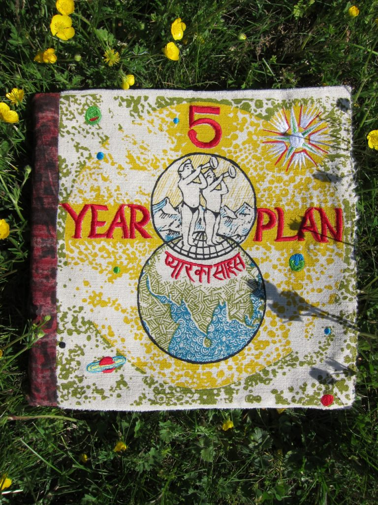 5 Year Plan Cover