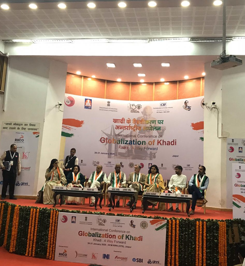 Jaipur Khadi Confernce